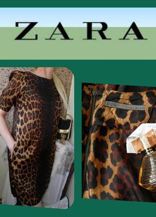 Платье zara в анималистический принт под атлас леопард