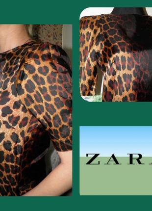 Платье zara в анималистический принт под атлас леопард3 фото