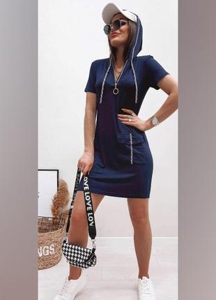 Платье  короткое, спортивное, с капюшоном, до 56 р-ра, 179/342, т-синий