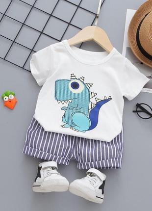 Костюм детский для мальчика с динозавром