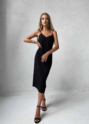 Платье майка в бельевом стиле