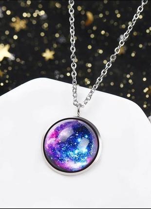 Кулон на цепочке с космической тематикой космос галактика звездное небо