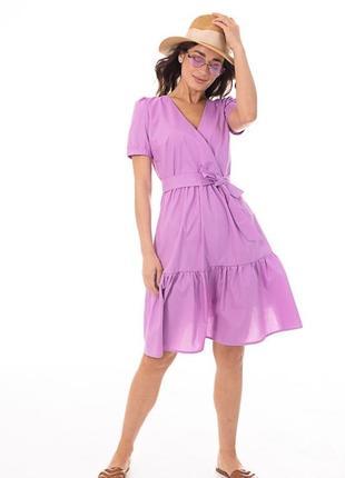 Летнее платье лиловое с короткими рукавами и воланом внизу  свободное лёгкое миди
