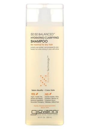 50:50 balanced, увлажняющий и очищающий шампунь, для нормальных и сухих волос, 250 мл