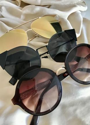 Очки солнцезащитные 3 пары одним лотом!