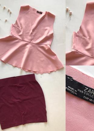 Рожева ковточка від zara