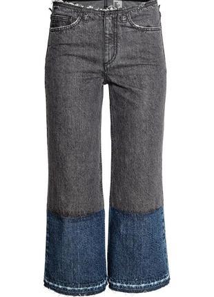 Укороченые джинсы кюлоты hm оригинал новые