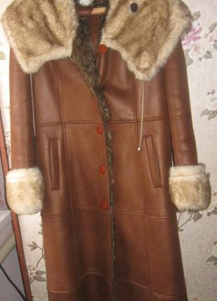 Дубленка длинная с меховым воротом/капюшоном. 50-52 размер. распродажа