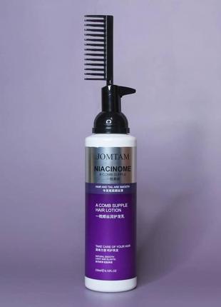 Лосьон для волос с расческой - насадкой jomtam, 230 мл