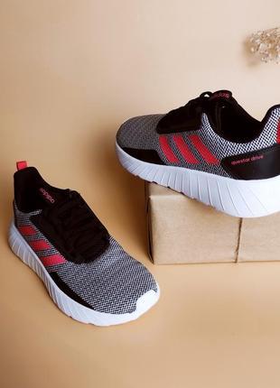 Кроссовки adidas questar drive р. 35  длина стельки 22,7 см.