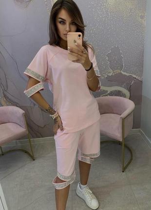 Женский костюм со стразами шорты + футболка