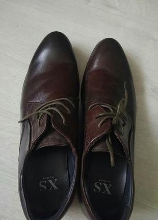 Бредовые туфли
