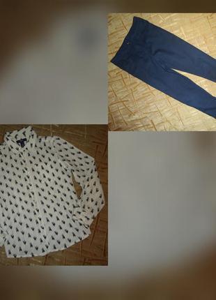 Школьные брюки, штаны для девочки 8-9 лет