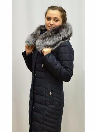 ... Нове жіноче зимове пальто qarlevar xl (48-50) 3300 грн2 ... 354066d5f2e59