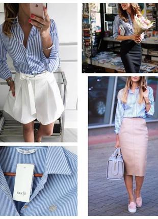 Sale ❤️ рубашка в полоску белая голубая сорочка натуральная 🍀