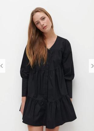 Reserved платье из органического хлопка
