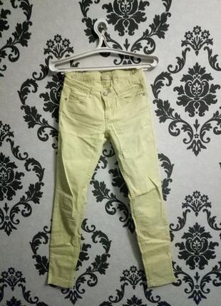 Лимонные джинсы