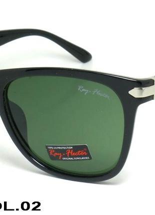 Unisex очки зеленого цвета
