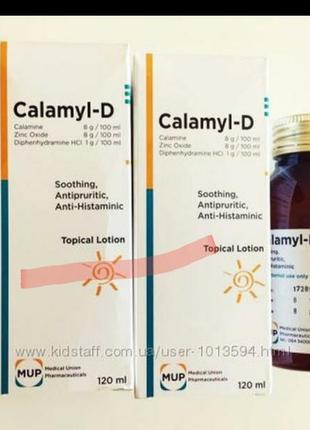 Лосьон каламин/ каламил2 фото