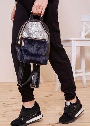 Маленький рюкзак с мехом и блестками цвет черно-серебристый портфель сумка ранец