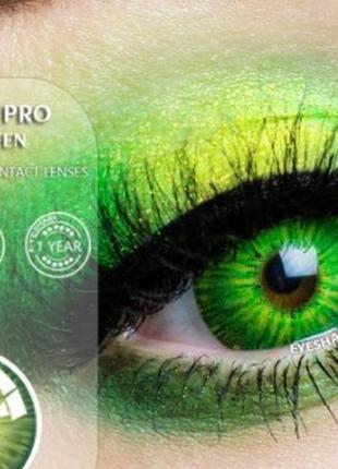 Линзы цветные для глаз new york, пара, зеленые + контейнер для линз в подарок