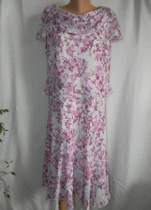 Платье с нежным принтом honor millburn