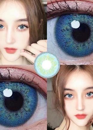 Линзы цветные для глаз, голубые + контейнер для линз в подарок