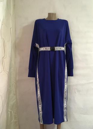 Ликвидация товара! повседневное платье с рукавами в спортивном стиле
