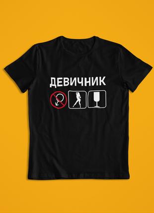 Женская футболка черная на девичик, подружка невесты