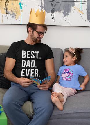 Мужская футболка черная, лучший папа, best dad ever