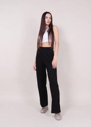 Штаны массачусетс брюки с полоской хлопок свободные кюлоты спортивные белые на резинке с разрезом чёрный