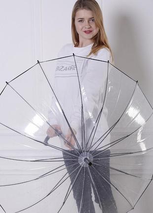 Прозрачный зонт - трость/зонтик