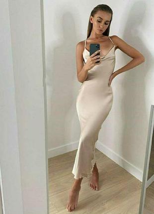 Платье комбинация в бельевом стиле с открытой спиной