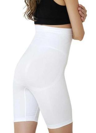 Светлая белая утяжка для живота талии бедер длинные шорты бриджи корректирующее белье