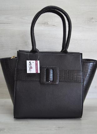 Черная комбинированная небольшая сумочка саквояж