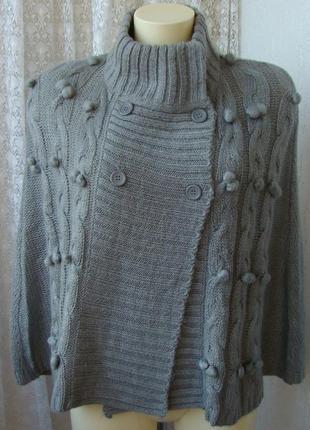 Кофта женская пончо вязаное зимнее теплое бренд f&f р.46-48 №4489