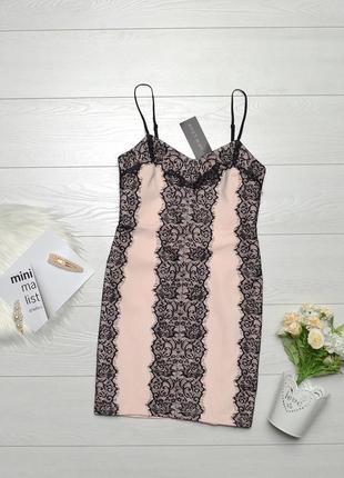 Красиве плаття з кружевом new look.