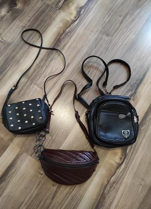 Распродаю сумки,все вместе по приятной цене!!