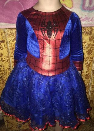 Девочка-паук