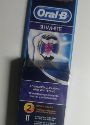 Насадка на зубную щётку oral-b 3d white