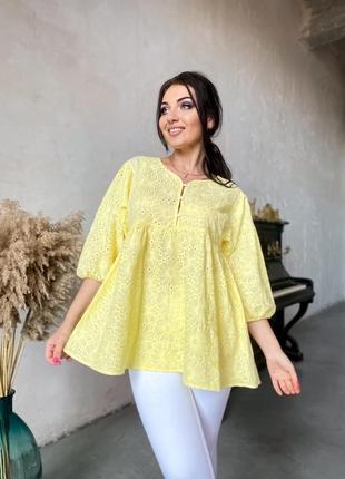 Блуза жёлтая, голубая, молочная батал