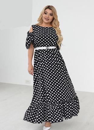 Нарядное платье в горох
