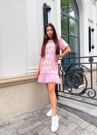Платье туника молодежная