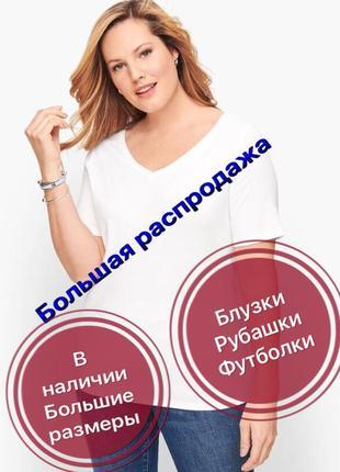 Большая распродажа - белоснежная базовая футболка