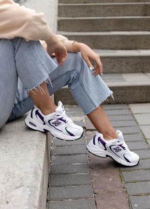 Шикарные женские кроссовки new balance 530 puprle white белые