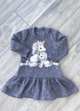 Платье серое с единорогом