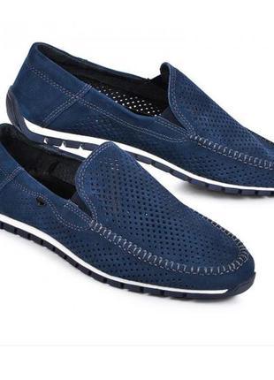 Мокасины, туфли мужские, синий волна