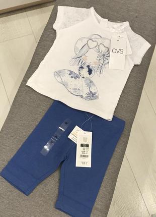 Набор на девочку футболка и капри