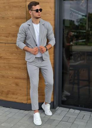 Костюм мужской брюки пиджак стильный серый модный под кеды