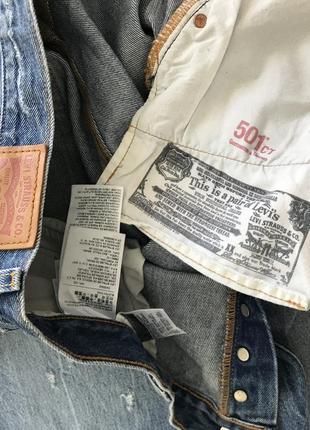 Рваные джинсы levis 501 ct distressed denim10 фото